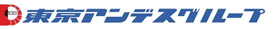 東京アンデス物流株式会社