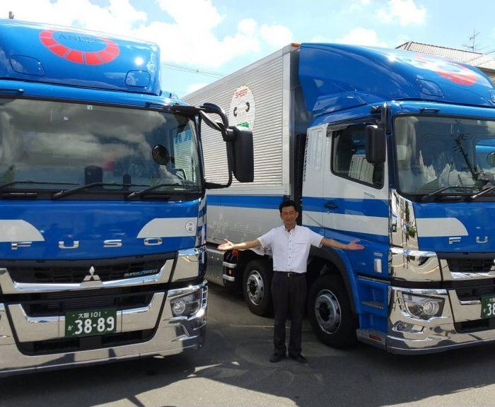 和歌山県 在住の方へ 社員寮付き 大阪 で働こう 大型トラック 市内集配便ドライバー
